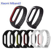 1 Piece Double Color Silicone Strap for Miband 2 Xiaomi Mi band 2 Replacement Wrist Strap