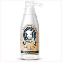 Cosmetics DETVFO Body Lotion Goat Milk With A Whitening Body Milk Processing Moisturizing Nourishing Body Milk
