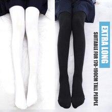 Для людей ростом 170-190 см; очень длинные женские колготки; бархатные колготки; 100D цвет черный и белый; сезон весна-осень