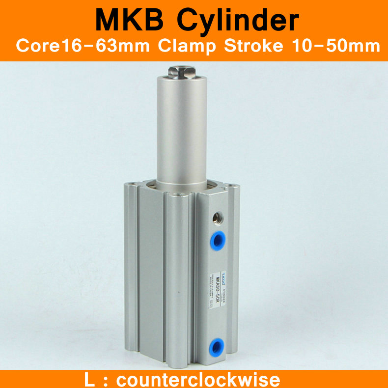 SMC MKB Style Rotary Clamping Cylinder Air Cylinders Pneumatic Component Air Tools MKB series L Left Turn Counter Clockwise cxsm32 75 smc double pole double cylinder air cylinder pneumatic component air tools cxsm series cxs series