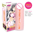 Yeain Sex Toys for Man Silicone Artificial Real Vagina Pussy Masturbation Cup,Pussy Male Masturbator Cup,Sex Products