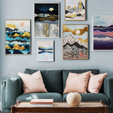 Abstract Sun Moon Mountain Scenery Wall Art Canvas Painting Nordic Poster And Prints Pictures For Living Room Home Decor