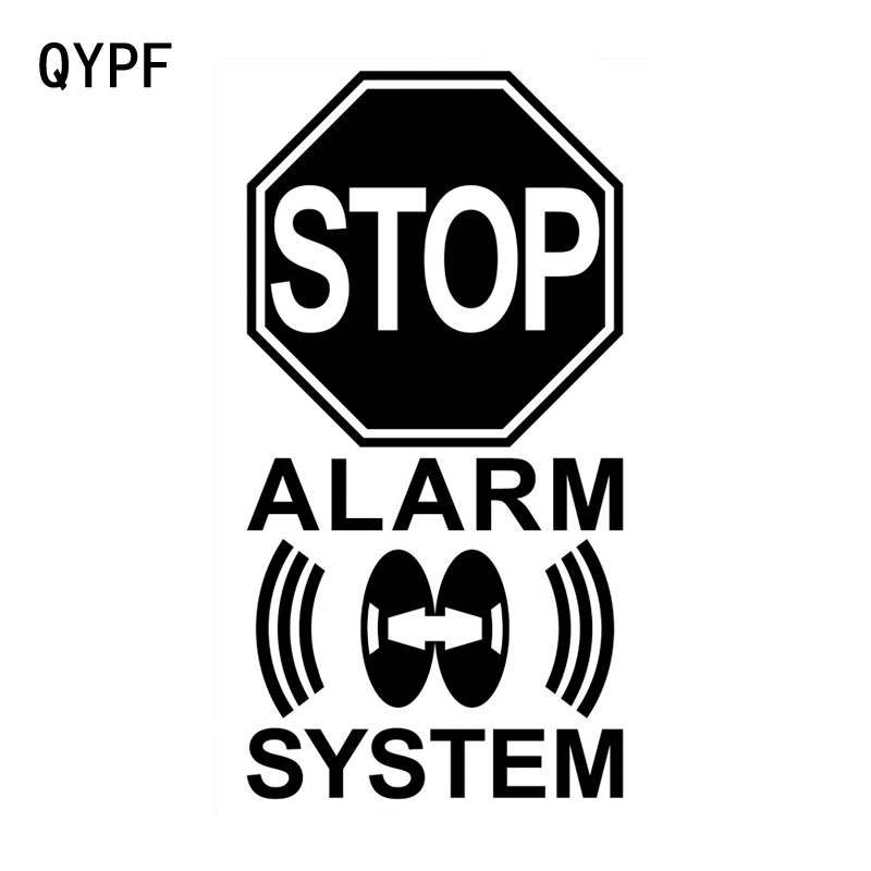 QYPF 9.4CM18.1CM Warning Mark STOP ALARM SYSTEM Graphic Car Sticker Black/Silver Vinyl Decoration S9-2222