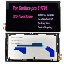 STARDE Замена ЖК-дисплей для microsoft поверхности Pro5 Pro 5 1796 Pro 6 pro6 ЖК-дисплей Дисплей Сенсорный экран дигитайзер в сборе 12,3 «черный