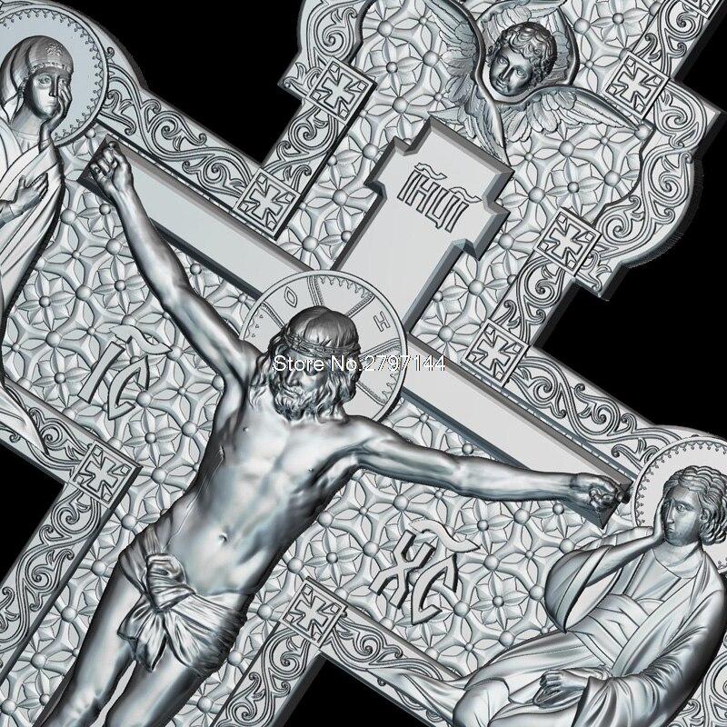 Высокое качество, новая 3D модель для cnc Cross_V2, 3D резная фигурка, скульптура, машина в STL файлах, Religion