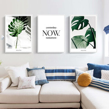 Tropical Green Plant Nordic Canvas Painting Now Letter Wall Art Print Picture Home Decor Poster Living Room Bedroom