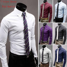 New Luxury Men Stylish Casual Dress Shirt Slim Fit Shirts Formal Long Sleeve Smart Casual Mens Shirts(China)