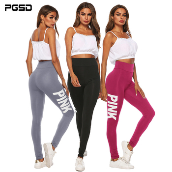 PGSD Spring summer Simple Fashion solid color Women Clothes Slimming PINK letters Printed Sports elastic long Leggings female