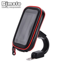 "BJMOTO 5-6.3"" Motorcycle Bike Holder Handlebar Mount phone Holders Stand with Waterproof Bag For iPhone Samsung Note3 4 5 S3 GPS(China)"