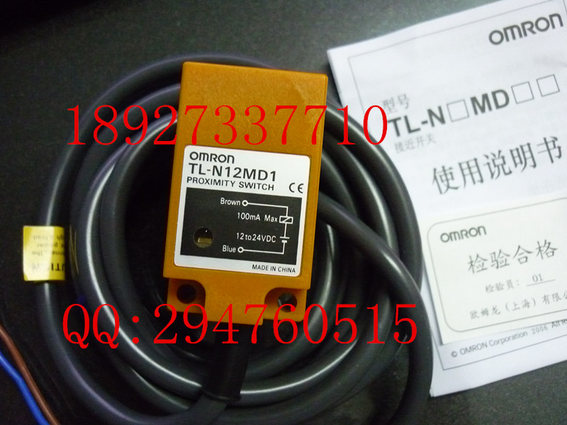 [ZOB] New original OMRON Omron proximity switch TL-N12MD1 2M factory outlets [zob] 100% brand new original authentic omron omron proximity switch e2e x2mf1 z 2m