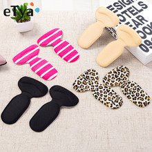 Women Foot Heel Shoes Insert Insoles Cushion Protector Pads Ladies Fashion High Heel Arch Support Orthotic Shoes Insert Insoles(China)