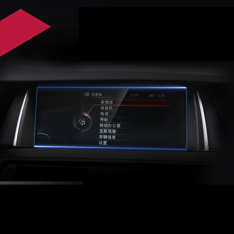 lsrtw2017 car Navigation screen Tempered film for BMW 5 series 7 series 528i 730i 740i 760i F10 F01 F07 535gt M5