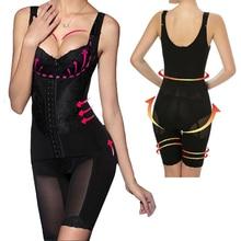 Factory Price! Summer Magnetic Corset Shapewear Underwear Waist Corsets Bodysuit Women Girdles Body Shaper