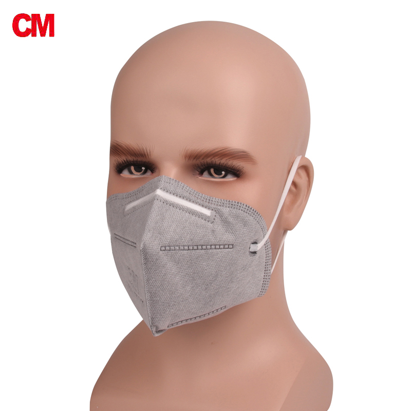 5pcs/lot Dust Mask Anti-particles Activated Carbon Mask Anti-PM 2.5 Masks Working Respirator Safety Anti-sticking Masks 6005-205