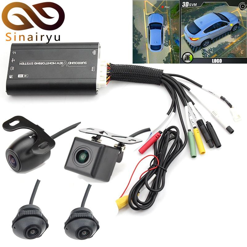 HD 3D 360 Surround View Conduite Soutien Vue D'oiseau Panorama système 4 De Voiture Caméra 720 P Voiture DVR Enregistreur Vidéo Boîte G-Capteur