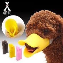 HE Duck силиконовая намордник для собаки милый утиный рот дизайн намордник против лая, укусов против укусов маски против укусов для собак и кошек маски для домашних животных продукты