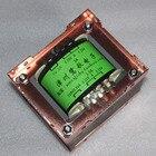 QuadII KT66 power am...