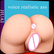 soft big voice ass artificial double channel anal vagina realistic real pocket pussy male masturbator 3D sex doll toys for man