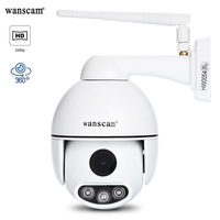 Wanscam K54 1080P Wireless WiFi IP Camera IR Night Vision PTZ Pan Tilt 360 Degree Motion Detection Outdoor Home Security Camera