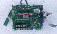 TLM32V78K (4) (BOM5) Motherboard RSAG7.820.2095 screen HC315BH-D13