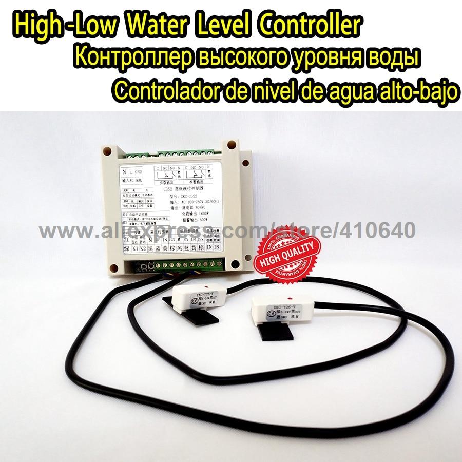 Regolatore di livello automatico per serbatoio acqua Monitor di livello pompa acqua senza contatto Regolatore di livello contenitore acqua