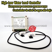 цена на Automatic Level Switch Controller For Water Tank/Non-contact  Water Pump Level Monitoring  Controller