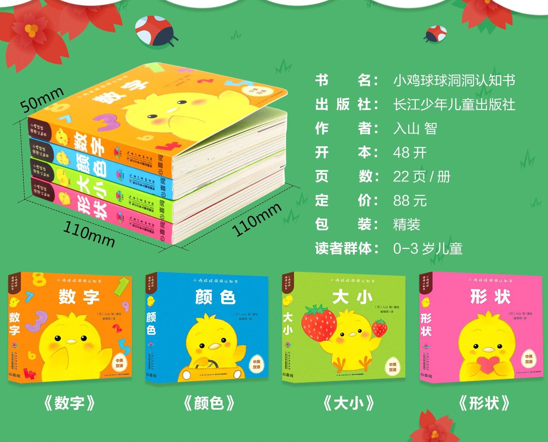 Flap Livro Livros Ilustrados para Crianças Aprender de Cor Forma e Digital