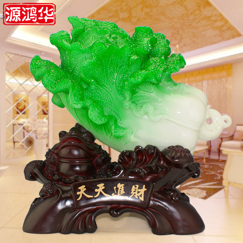 2016 New Rushed Honghua Every Day Into The Financial Business Gift Shop Opened Cabbage Decoration Office Resin