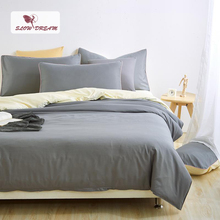 SlowDream Gray Duvet Cover Beige Flat Sheet Pillwocase 3/4pcs Bedding Set Double Queen King Solid Color Japan Style Bedclothes