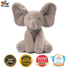 30 см Плюшевые анимированные Flappy слон игрушка PEEK-A-BOO Пение Детские музыкальные игрушки уши flaping двигаться интерактивные Забавные куклы подарок triver