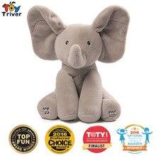 30 см Плюшевые PEEK A Boo скрыть искать слон игрушка PEEK-A-BOO Пение Детские Музыка Игрушечные лошадки уши flaping двигаться интерактивные смешно кукла подарок