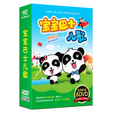 חדש 8 יח\סט תינוק אוטובוס סיני אנגלית שירים לילדים לגיל רך חינוך מוסיקה 8DVD