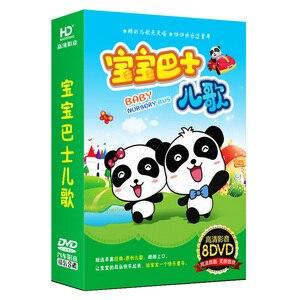 Image 1 - Juego de 8 canciones en inglés para niños, juego de 8 unidades de canciones en chino para niños, música educativa para la primera infancia, 8DVD