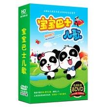 Nuovo 8 pz/set Bambino bus Cinese canzoni in Inglese per i bambini Prima educazione della prima infanzia musica 8DVD