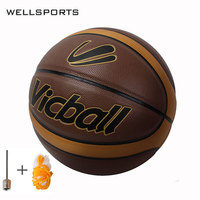 PU Leather Basketball Ball Size7 Basket Ball With Net Bag+ Needle Basketball Accessories Instore Fast Shipping
