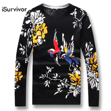 2017 iSurvivor Autumn Thin Sweaters Pullovers Knitwear Male Casual Fashion Slim Fit Fitness O Neck Large Size Sweaters Hombre