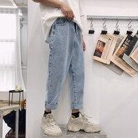 2019 New Fashion Four Seasons Loose Men Jeans Washed Cotton Casual Light Blue Cowboy Pants Zipper Jeans M 2XL Free Shipping