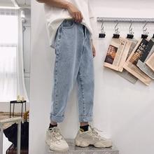 2019 neue Mode Vier Jahreszeiten Lose Männer Jeans Gewaschen Baumwolle Casual Licht Blau Cowboy Hosen Zipper Jeans M 2XL Freies Verschiffen