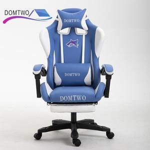 Image 4 - Бесплатная доставка WCG игровое кресло компьютерное кресло интернет кафе гоночный стул