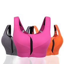 Professional Level 4 Stretch Sports Bras Shockproof Fixed Quick-drying Underwear Vest Women Running Gym Zipper Adjustable Strap(China)