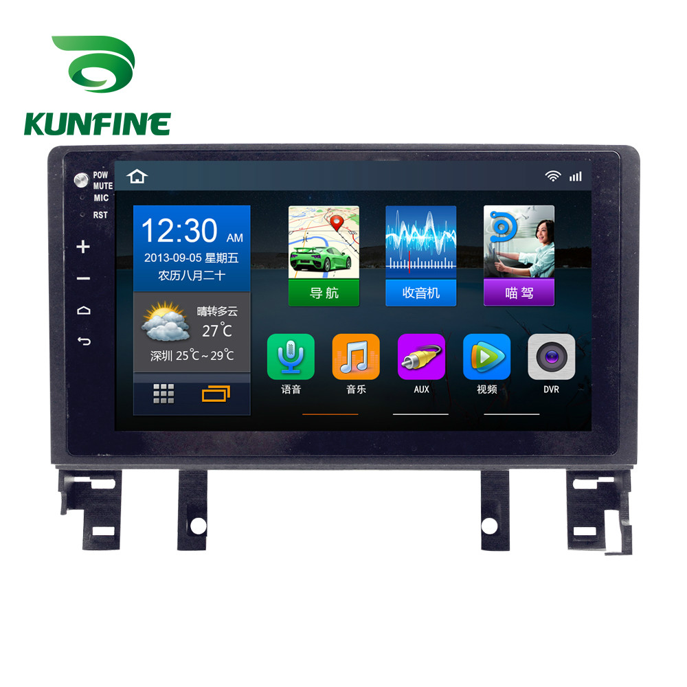 Quad Core 1024*600 Android 6.0 Car DVD GPS Navigation Player Deckless Car Stereo for Mazda 6 2004-2015 Headunit Radio quad core 1024 600android 6 0 car dvd gps navigation player deckless car stereo for honda accord 2008 2013 2 0l radio headunit