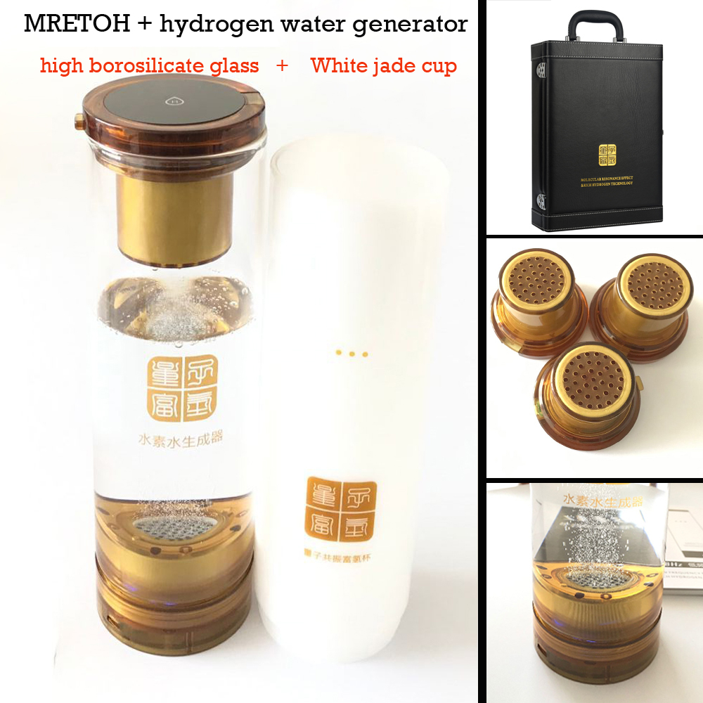 Healthy Anti-Aging MRETOH 7.8Hz and Hydrogen generator Two-in-one Portable water cup USB Rechargeable With Acid water cavity