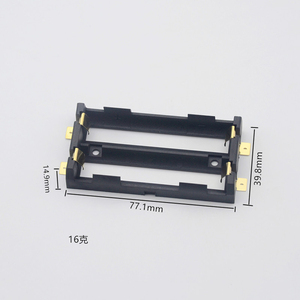 Image 3 - Dual 18650 Battery Cell Holder SMD Bronze Pins Shell Case Box Tab Dual Double