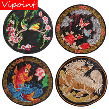 embroidery round birds patches for jackets,fish badges for jeans,appliques A133 embroidery round birds patches for jackets fish badges for jeans appliques a133