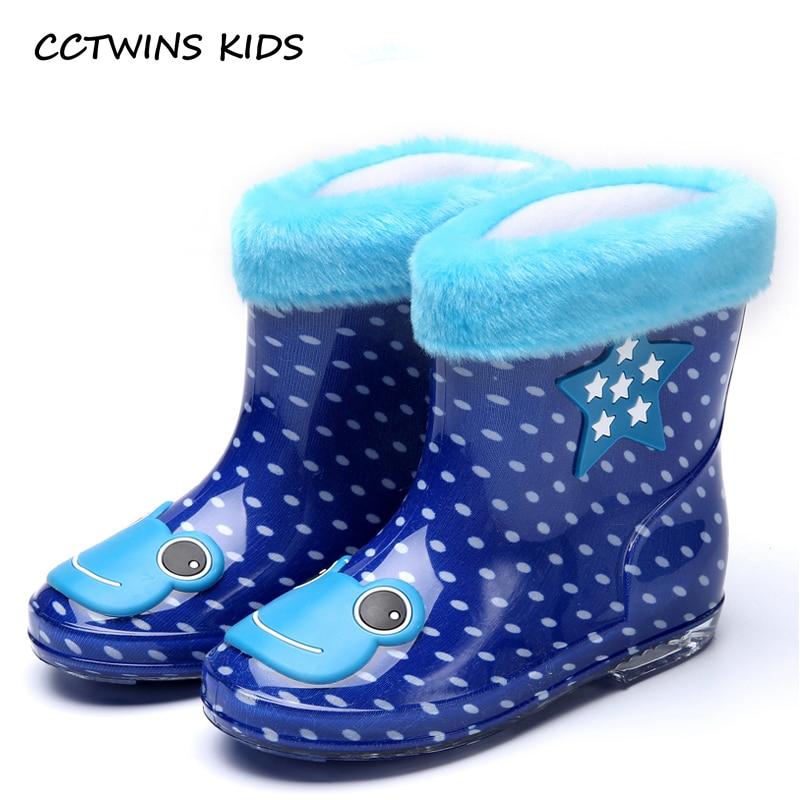 CCTWINS KIDS 2017 Summer Kid Brand Waterproof Shoe Children PVC Baby Girl Blue Rain Boot Boy Wellington Yellow Booties C1107
