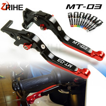 Motorcycle CNC Aluminum Accessories Folding Extendable motor Brake Clutch Levers For YAMAHA MT-03 MT03 MT 03 2015 2016 2017 2018