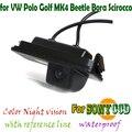Cable wireless posterior del coche cámara de aparcamiento para sony ccd hd vw polo Golf MK4 MK5 MK6 EOS Scirocco Phaeton Beetle Bora para Skoda Superb