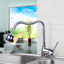 Особенные характеристики Поворот на 360 градусов кухонный кран Chrome полированной Одной ручкой на одно отверстие горячая холодная вода смеситель выдающиеся коснитесь