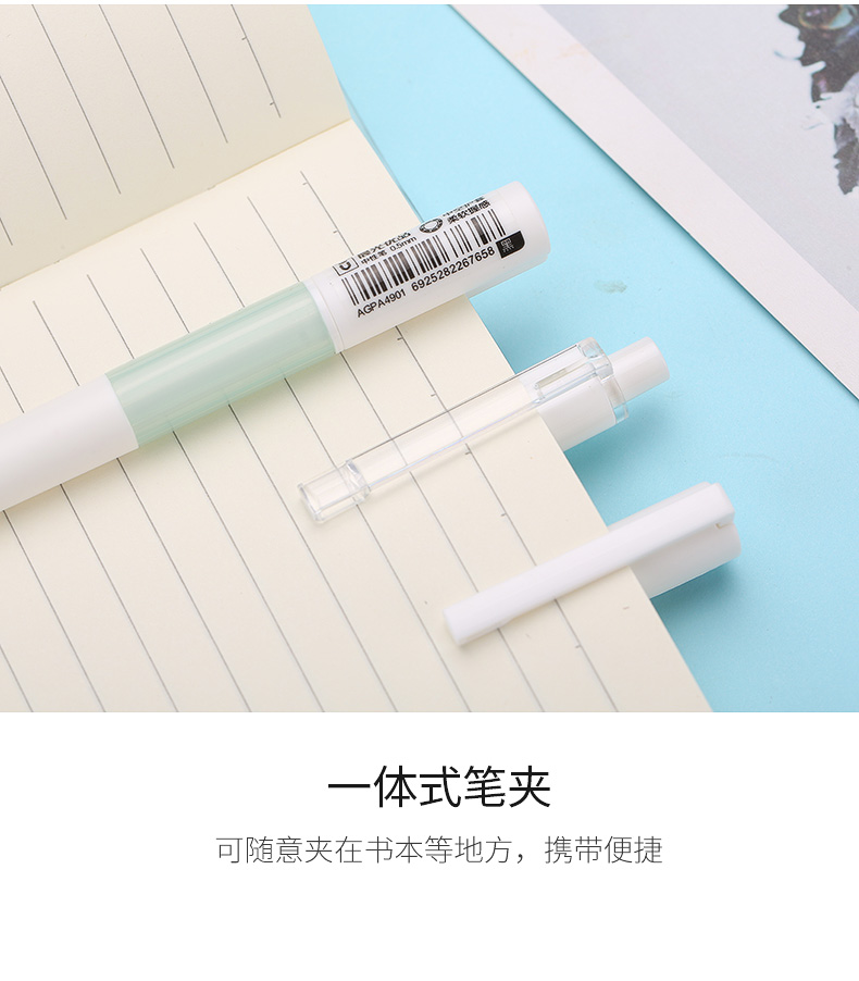de ar aperto gel caneta 0.5mm super
