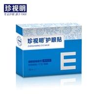 Zhenshiming глаз паста маска для снятия усталости сухие глаза и разбавить черный глаз болезненность сухой зудящей слезятся глаза 15 шт./кор.